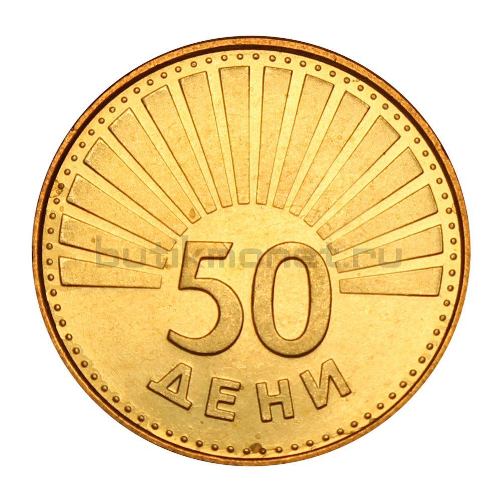 50 дени 1993 Македония