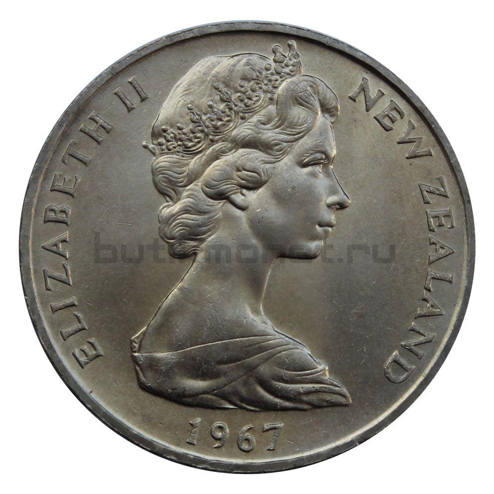 1 доллар 1967 Новая Зеландия