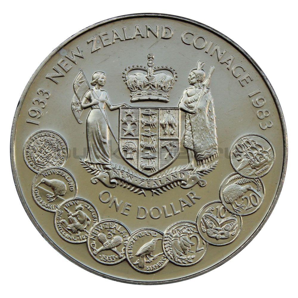 1 доллар 1983 Новая Зеландия 50 лет чеканке монет Новой Зеландии