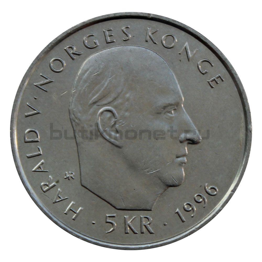 5 крон 1996 Норвегия 100 лет Норвежской полярной экспедиции Нансена
