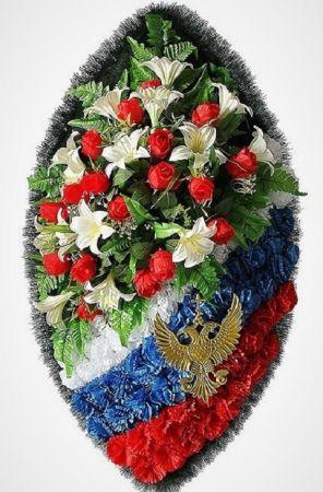 Венки на возложение  от 3100 рублей