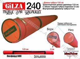 Gilza 125 - Жесткий чехол – тубус для удилища
