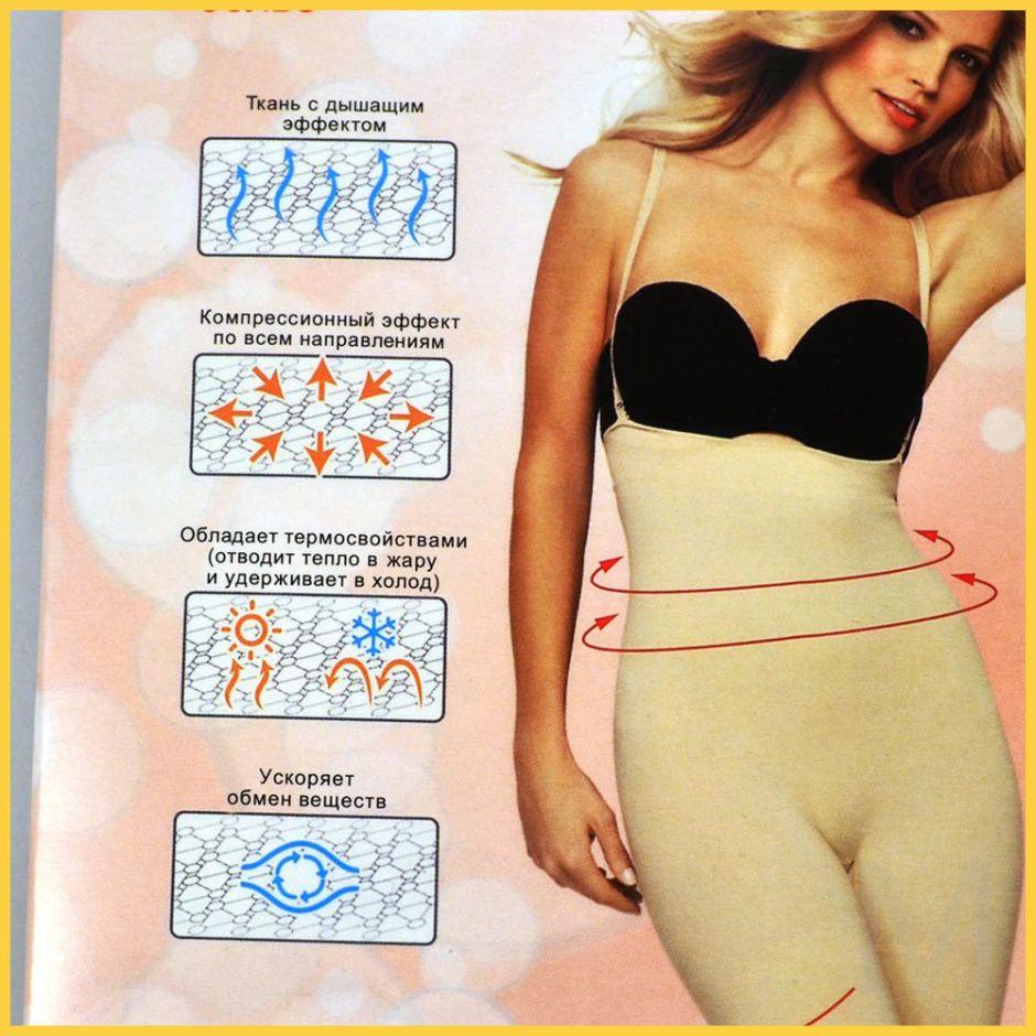 Комбидресс для коррекции фигуры Slim Shapewear размер S-M (бежевый)