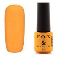 FOX/Фокс, гель-лак Pigment 212, 6 ml