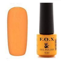FOX/Фокс, гель-лак Pigment 211, 6 ml