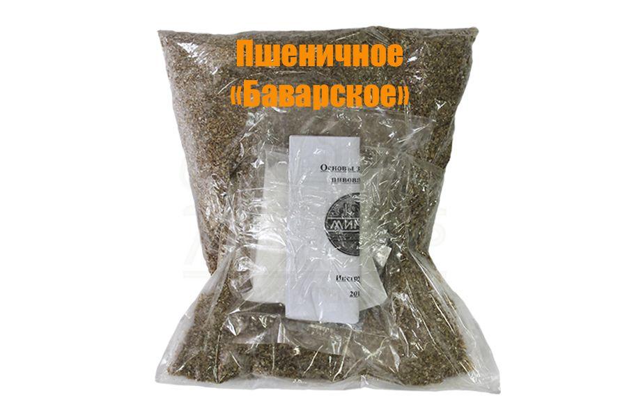 """Зерновой набор Пшеничное """"Баварское"""" на 20 литров пива"""