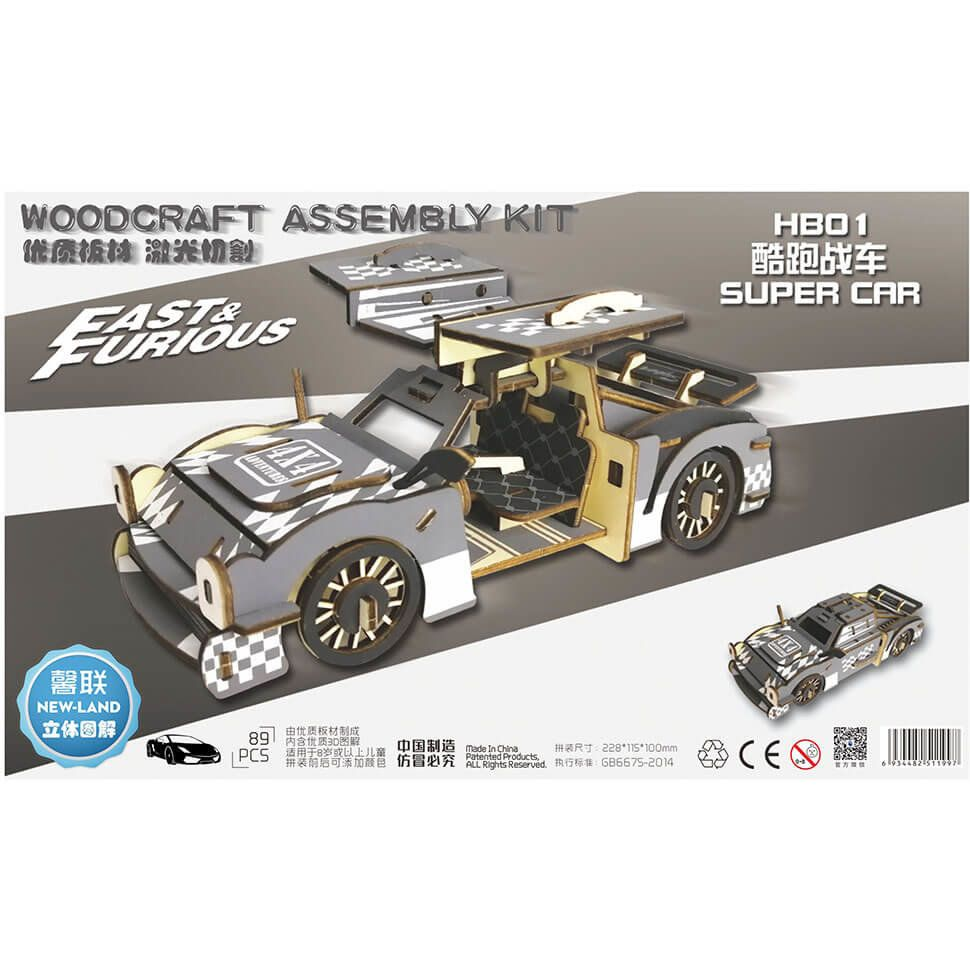Гоночная машина DeLorean деревянный 3D пазл