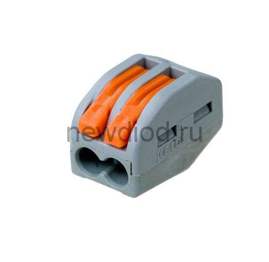 Клеммы рычажковые универсальные 222–412, 2 контакта, сечение провода 0.08-2.5 кв.мм.