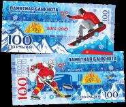 100 РУБЛЕЙ ПАМЯТНАЯ СУВЕНИРНАЯ КУПЮРА - ОЛИМПИАДА СОЧИ 2014-2019 (5летие)
