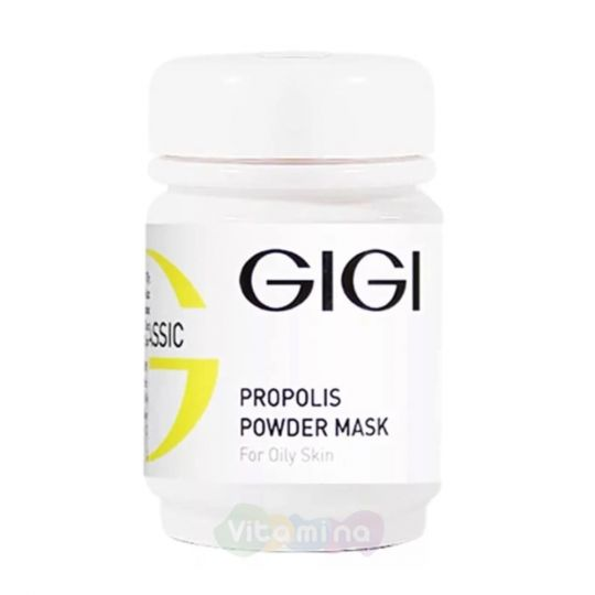 GiGi Пудра прополисная Propolis Powder For Oily Skin