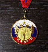 Медаль Наградная Победа с лентой 50 мм 1 место