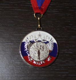 Медаль Наградная Победа с лентой 50 мм 2 место