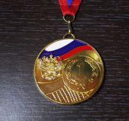 Медаль Наградная Элит с лентой 65 мм 1 место