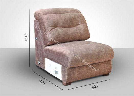 МС Вегас - модуль Кресло для Отдыха КО