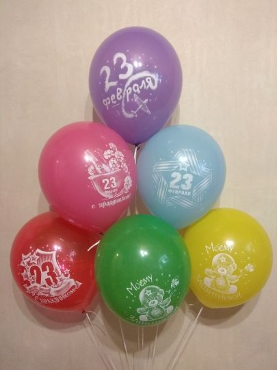 23 Февраля латексные шары с гелием