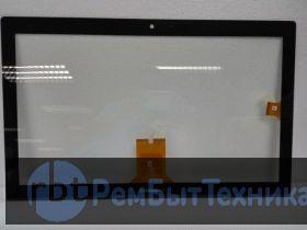 Lenovo B50-30 Переднее стекло моноблока 23.8