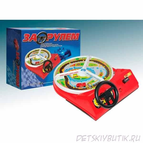Игровой набор - За рулем