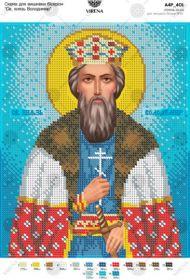 А4Р_401 Virena. Святой Князь Владимир. А4 (набор 700 рублей)