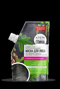 Маска для лица серии «Крем-глина Народные рецепты» Сибирская распаривающая 50 г, дойпак