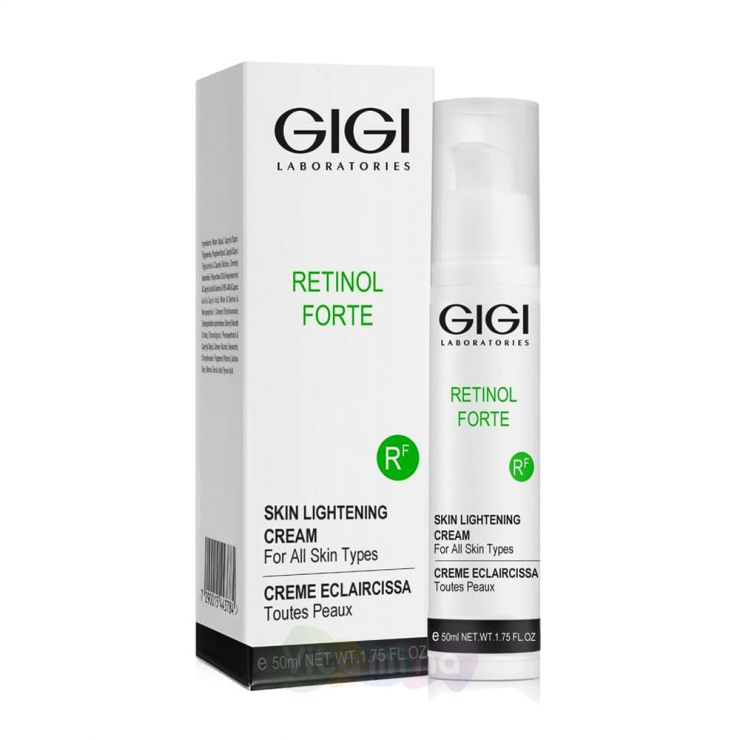 GiGi Отбеливающий крем Retinol Forte Skin Lightening Cream