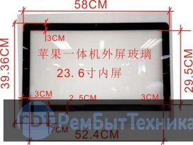 Apple Переднее стекло моноблока 23.6