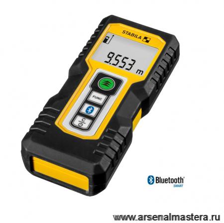 Лазерный дальномер LD 250 Bluetooth, 0,2-50м, точность 2мм  STABILA  арт.18817