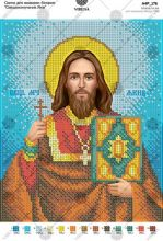 А4Р_176 Virena. Священномученик Яков. А4 (набор 750 рублей)
