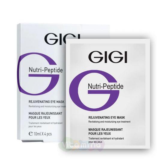 GiGi Маска-контур пептидная для век Nutri Peptide Eye Contur Mask