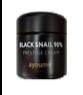 Крем для лица улиточный AYOUME 90%  Black Snail Prestige Cream