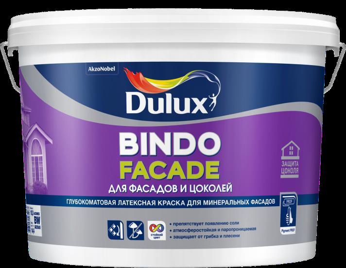 DULUX BINDO FACADE краска для фасадов и цоколей