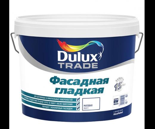 DULUX ФАСАДНАЯ ГЛАДКАЯ краска для минеральных поверхностей, матовая