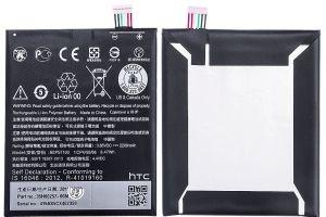 Аккумулятор HTC Desire 530/Desire 628 Dual Sim/Desire 630 Dual Sim/Desire 650 (B2PST100) Оригинал