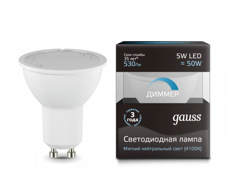 Светодиодная лампа Gauss MR16 GU10 диммир. 220V 5W(530 lm) 4100K 4K матовая, пластик/алюм. 101506205-D