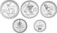 Грузия набор монет 1993 (5 штук)
