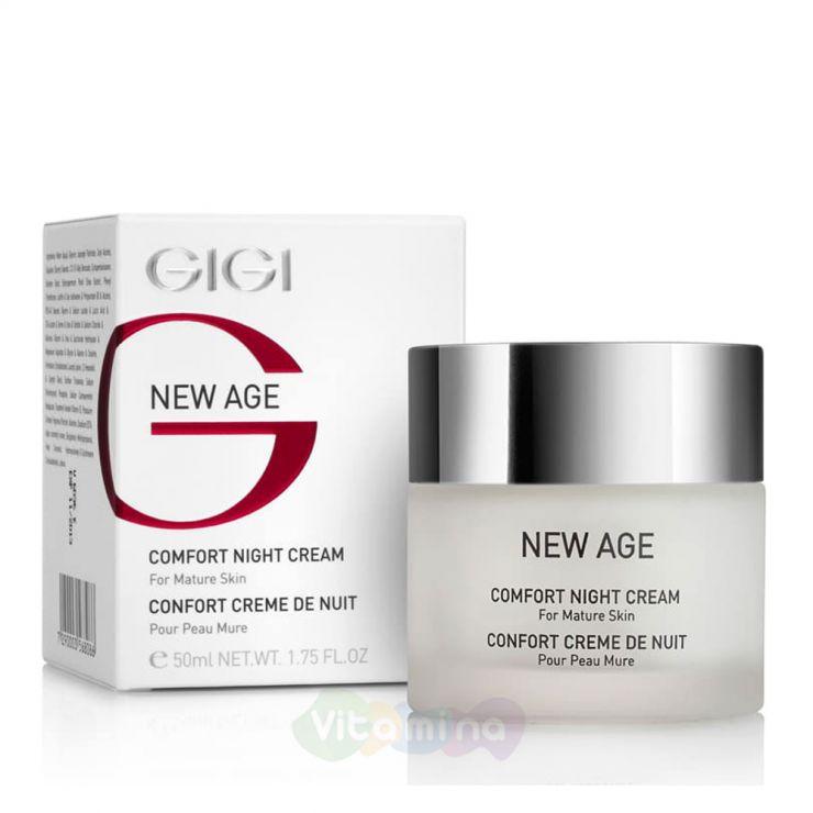 GiGi Крем-комфорт ночной New Age Comfort Night Cream