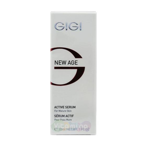 GiGi Активная сыворотка New Age Active Serum