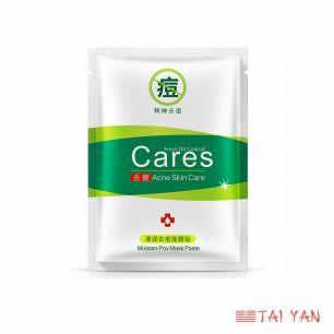 Маска для лица противовоспалительная ТМ Rorec, 25 г HC8945