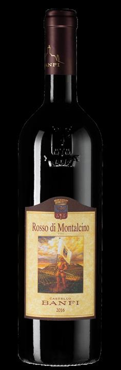 Rosso di Montalcino, 0.75 л., 2017 г.