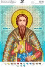А4Р_425 Virena. Святой Князь Вячеслав Чешский. А4 (набор 700 рублей)