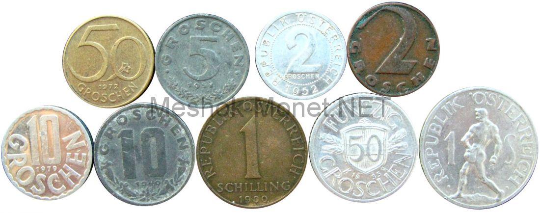 Набор монет Австрии (9 монет)