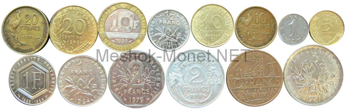 Набор монет Франции (14 монет)