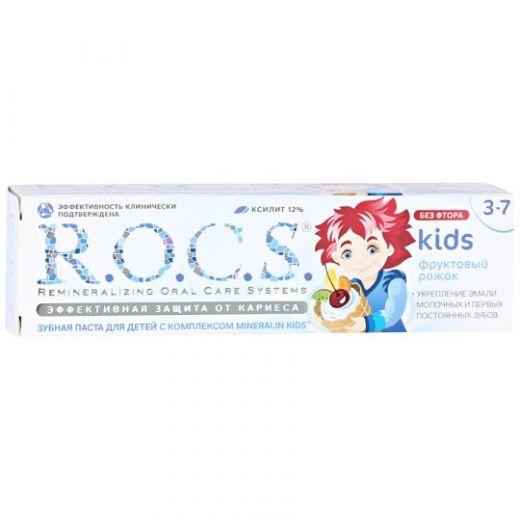 Зубная паста R.O.C.S. Kids Фруктовый рожок без фтора для детей от 3 до 7 лет, 45г