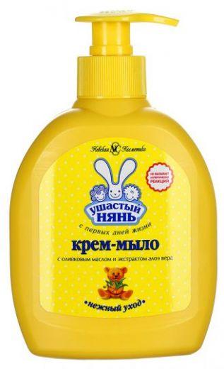 Крем-мыло для детей Ушастый нянь жидкое с оливковым маслом и экстрактом алоэ вера, 300мл