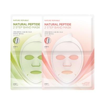 Маска для лица двухшаговая Nature Republic Natural Peptide 2 step Band Mask Sheet 23мл