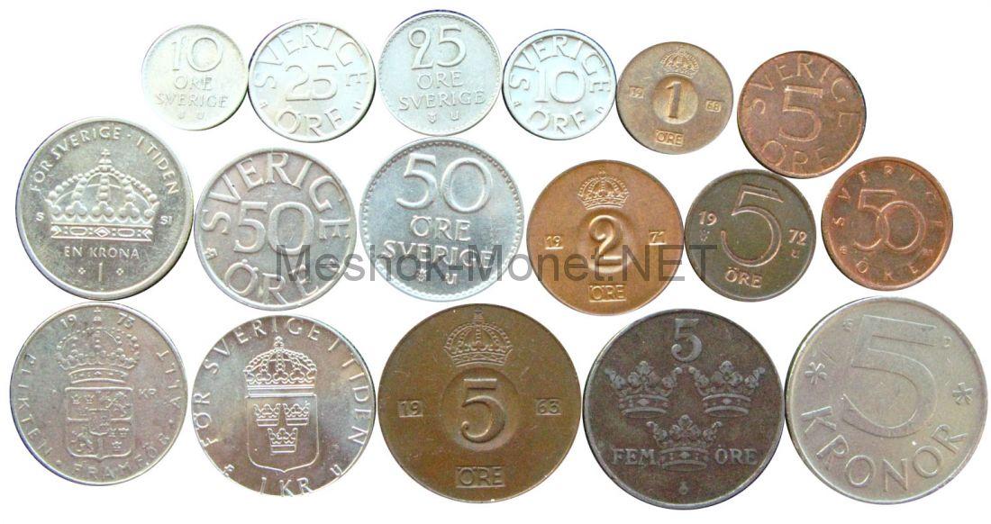 Набор монет Швеции (17 монет)