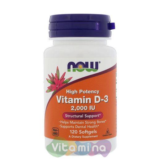 Vitamin D3 (Витамин Д3) 2.000 МЕ, 120 капс.