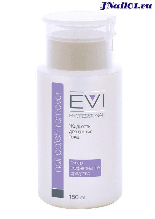 EVI professional, Жидкость для снятия лака c ацетоном с помпой-дозатором, 150 мл