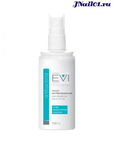 EVI professional, Лосьон антибактериальный для обработки рук и ногтей (спрей), 100 мл