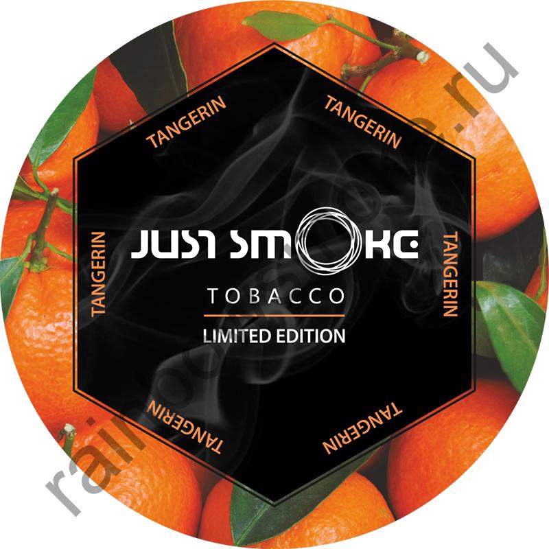 Just Smoke 100 гр - Tangerine (Мандарин)
