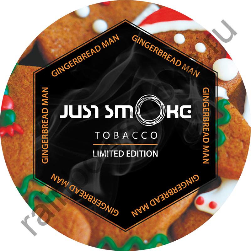 Just Smoke 100 гр - Gingerbread Man (Имбирный пряник)